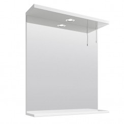 Mayford Gloss White 650mm Mirror With Light