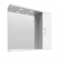 Mayford Gloss White 850mm Mirror With Lights & Cabinet