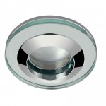Round Glass Shower Light Fitting