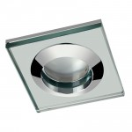 Square Glass Shower Light Fitting